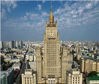 روسيا: موسكو ستعمل مع شركائها على خفض تجميد أموال الشعب الأفغاني