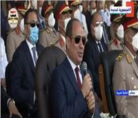 بث مباشر| كلمة الرئيس السيسي بحفل تخريج دفعات الكليات العسكرية