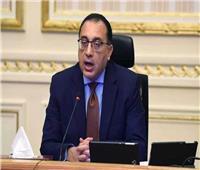 مدبولى: الشركات العاملة في مصر حققت نجاحاً كبيراً ونتطلع إلى زيادة الاستثمارات