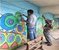 صور| مدارس القاهرة تتحول إلى لوحة فنية