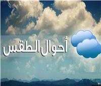 الأرصاد: طقس اليوم معتدل .. والعظمى بالقاهرة 27| فيديو