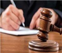 محاكمة سائق قتل طفلة بحلوان بعد رطمها بالحائط الأول من نوفمبر