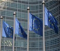 الاتحاد الأوروبي يُخصص 600 مليون يورو كمساعدات مالية لأوكرانيا لمواجهة «كورونا»