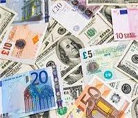 انخفاض أسعار العملات الأجنبية في منتصف تعاملات اليوم