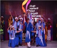 اليوم.. انطلاق فعاليات الدورة الـ21 من مهرجان الإسماعيلية الدولى للفنون الشعبية