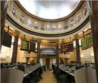 تراجع البورصة المصرية بمنتصف جلسة الاثنين