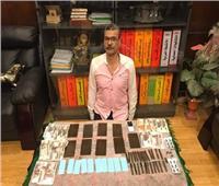 سقوط تاجري مخدرات بحوزتهما عملات محلية وأجنبية في بولاق أبو العلا