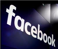 على رأسهم فيس بوك.. نواب أمريكيون يحذرون عمالقة التواصل الاجتماعي