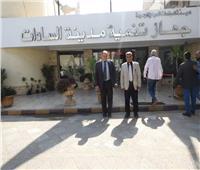 مدير تعليم المنوفية يحضر الاجتماع الشهري لمجلس أمناء مدينة السادات