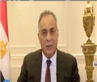 نائب وزير الاتصالات: 93 خدمة متاحة عبر بوابة مصر الرقمية| فيديو