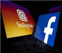 حذف تسجيل «غريب» لرئيس البرازيل من فيسبوك وإنستجرام