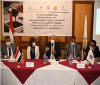 إطلاق الخطة التنفيذية لتطوير تكتل صناعة العسل الأسود في مصر