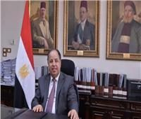 المالية: تثبت التصنيف الائتماني لمصر للمرة الرابعة شهادة ثقة