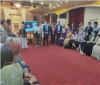 وزيرة الهجرة ومحافظ بني سويف يتابعان فعاليات البرنامج التدريبي ضمن المبادرة الرئاسية «مراكب النجاة»