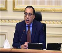 مدبولى: ماضون فى بناء مصر جديدة بعزم الشعب وإرادة الرئيس السيسي