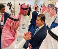«الهيئة العامة» تشارك في منتدى مبادرة مستقبل الاستثمار بالرياض