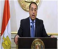 رئيس الوزراء وسكرتير منظمة التعاون الاقتصادي يعقدان مؤتمرا صحفيا بباريس
