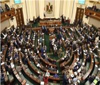 دفاع النواب توافق على قانون تأمين المنشآت العامة