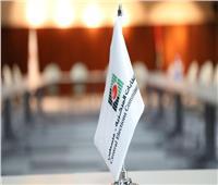 فتح باب الترشح للانتخابات المحلية في فلسطين