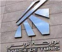 بورصة تونس تختتم تعاملات اليوم على تراجع المؤشر «توناندكس»