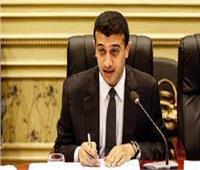 نائب: إلغاء حالة الطوارئ انتصارًا لـ30 يونيو وللجمهورية الجديدة| فيديو