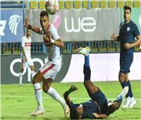 الدوري المصري| الزمالك يستهل رحلة الدفاع عن اللقب بثنائية في إنبي