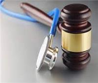 الأطباء: لم نعترض على قانون المسئولية المهنية وهدفنا عدم تكرار الأخطاء السابقة