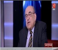 مصطفى الفقي: إلغاء حالة الطوارئ أقوى رسالة طمأنة للعالم | فيديو