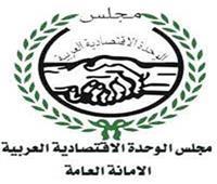 «العربي للتنمية» يتوقع تثبيت البنك المركزي لأسعار الفائدة حتى نهاية العام