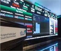 هبوط 18 قطاع بسوق الأسهم السعودية