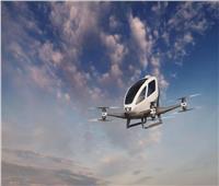 إيطاليا تخطط لاستخدام سيارة الأجرة الطائرة .. بحلول 2024