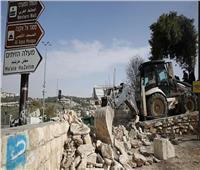 وزارة شؤون القدس: تجريف الاحتلال المقبرة اليوسفية عدوان على تاريخ المدينة