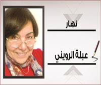 مصر قوية..