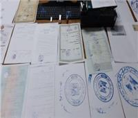 المشدد 6 سنوات لعاطل ..زور مستندات رسمية بمدينة السلام