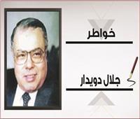 إلغاء الطوارئ قرار تاريخي يؤسس مصر الاستقرار والتقدم