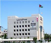 البورصة الأردنية تختتم أعمالها بارتفاعالمؤشر الرئيسيبنسبة 0.58%