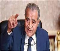 اليوم.. وزير التموين يكشف أسباب إيقاف 4 خدمات على البطاقة التموينية