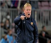 بالأرقام.. كشف حساب كومان مع برشلونة عقبالإقالة