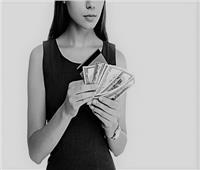 هل تريد التأكد من وفاة إمرأة؟.. ضع نقودًا في يدها
