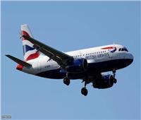 «تلجراف»: بريطانيا تدرس إلغاء قائمة السفر الحمراء والحجر الصحي الفندقي