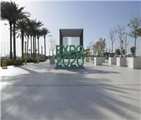 انطلاق فعاليات المنطقة الاقتصادية لقناة السويس في «إكسبو- 2020» دبي