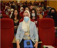 الوزيرالمفوض الكولومبي بالقاهرة يشارك في اليوم الثقافي بـ«ألسن عين شمس»