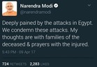 الهند تدين  الهجمات البشعة التي وقعت في طنطا والأسكندرية
