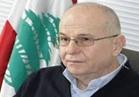 وزير عمل لبنان يؤكد وقف بلاده بجانب مصر في مواجهة الإرهاب