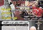 في «أخبار الحدوادث»| كيف نجا البابا من تفجير الإسكندرية؟