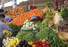 أسعار الخضروات بسوق العبور.. والطماطم تسجل 3 جنيهات