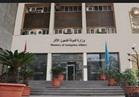 """اللجنة الدائمة بـ """"الآثار"""" توافق على عمل 3 بعثات بمحافظة الإسكندرية"""