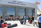مطار الغردقة يستقبل أول رحلة طيران من «لوكسمبورج» مساء اليوم