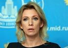 زاخاروفا :اتهام روسيا بالتدخل في الشؤون الداخلية لمقدونيا مفبرك