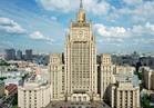 موسكو: الغرب يحاول وأد التقدم الذي حققناه في المحادثات السورية